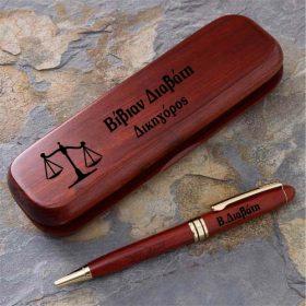 Ξύλινο στυλό με θήκη και χάραξη με Laser